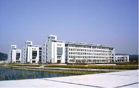 nanjing_college_clip_image002